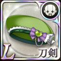 Armor_Diva_Sword-head.png
