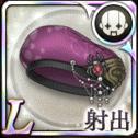 Armor_Extinction_Gun-head.png