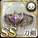 Armor_Gluttony_Sword-head.png
