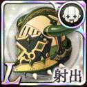 Armor_Gold_Gun-head.png