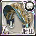 Armor_Lady_Gun-head.png