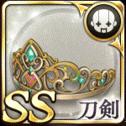 Armor_Lost_Sword-head.png