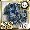 Armor_Luster_Sword-head.png