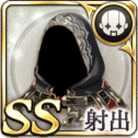 Armor_Obsidian_Gun-head.png