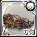 Armor_Sandstone_Sword-head.png